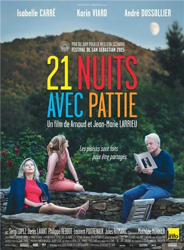 21 ���� � ����� - 21 Nights with Pattie