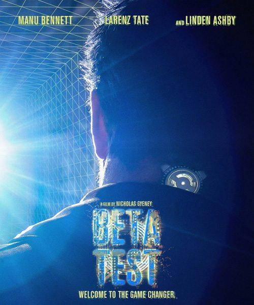 Бета-тест - Beta Test