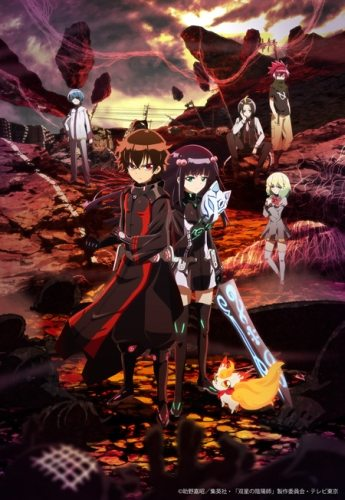 ��� ������ ������ - Twin Star Exorcists