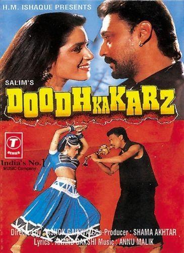 Молочные узы - Doodh Ka Karz