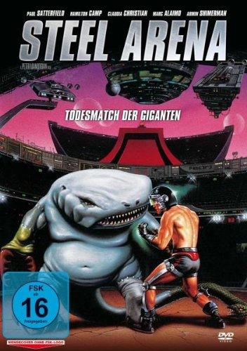 Арена - Arena
