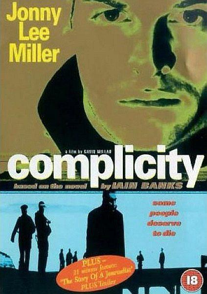 Соучастники - Complicity