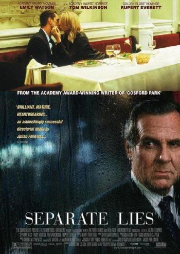 Разная ложь - Separate Lies