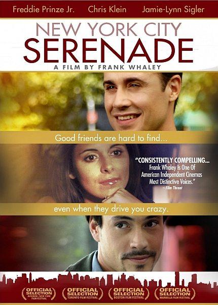 ���-�������� �������� - New York City Serenade
