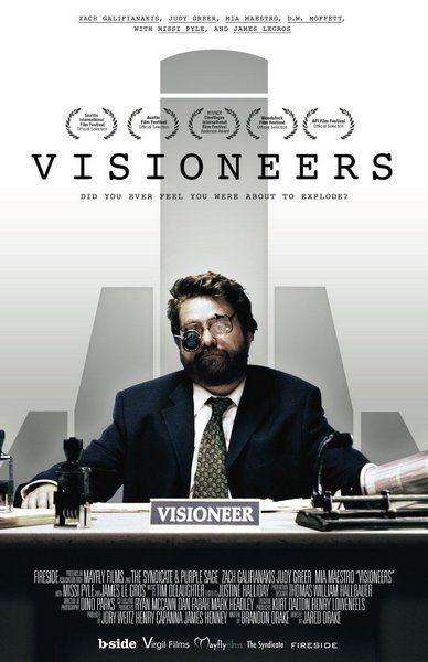 Визионеры - Visioneers