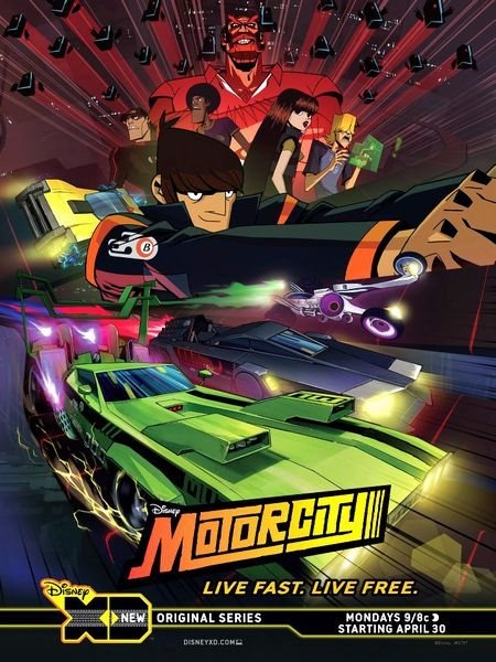 Мотор-сити - Motorcity