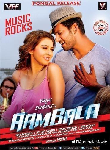 Семья и политика - Aambala