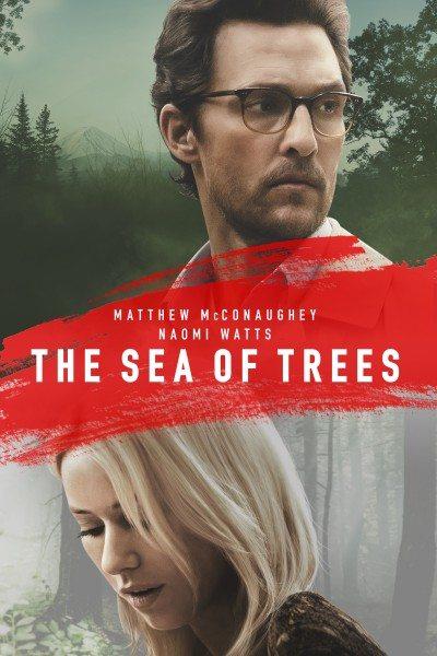 Море деревьев - The Sea of Trees