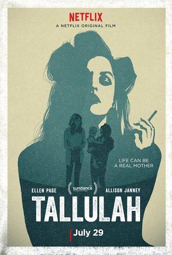 Таллула - Tallulah