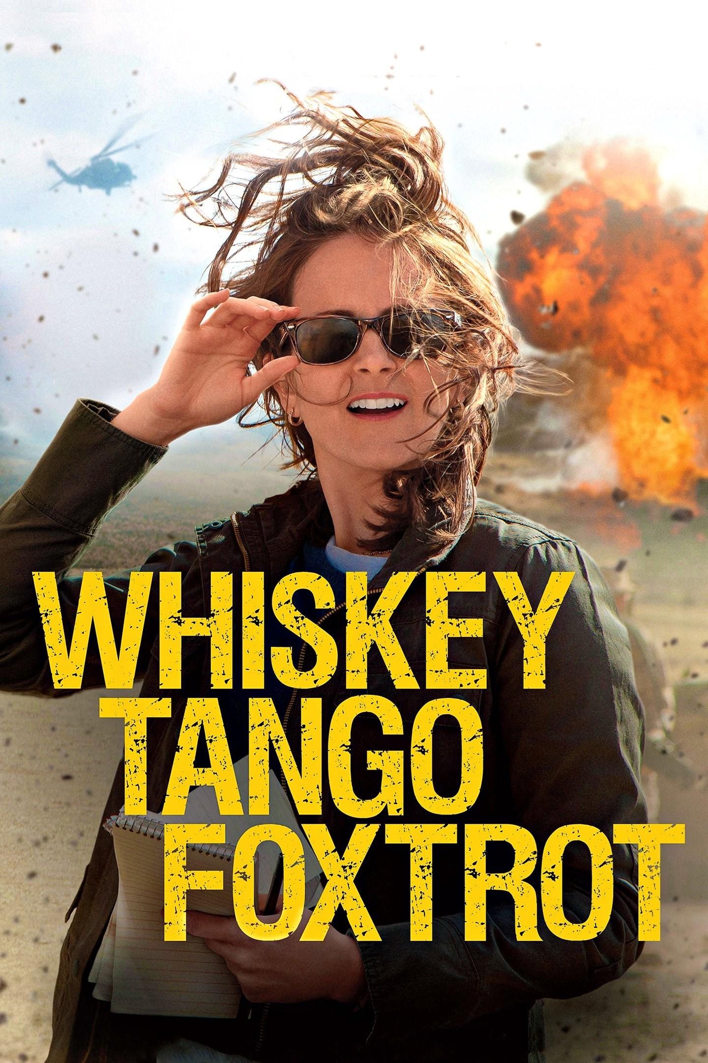 Репортерша: Дополнительные материалы - Whiskey Tango Foxtrot- Bonuces