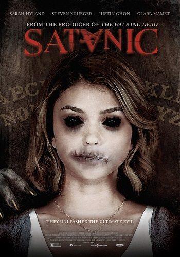 Сатанинский - Satanic