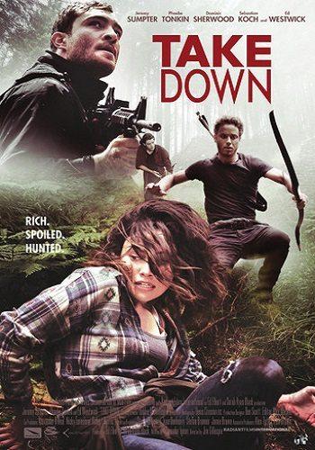 ����� �������� - Take Down