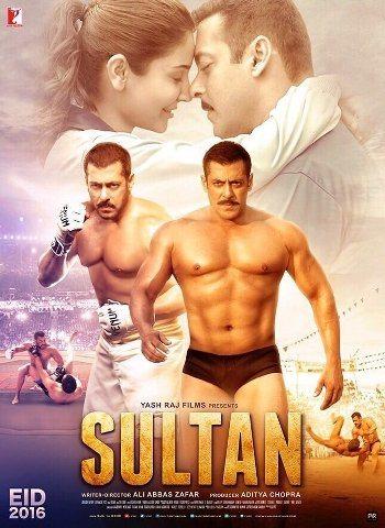 Султан - Sultan