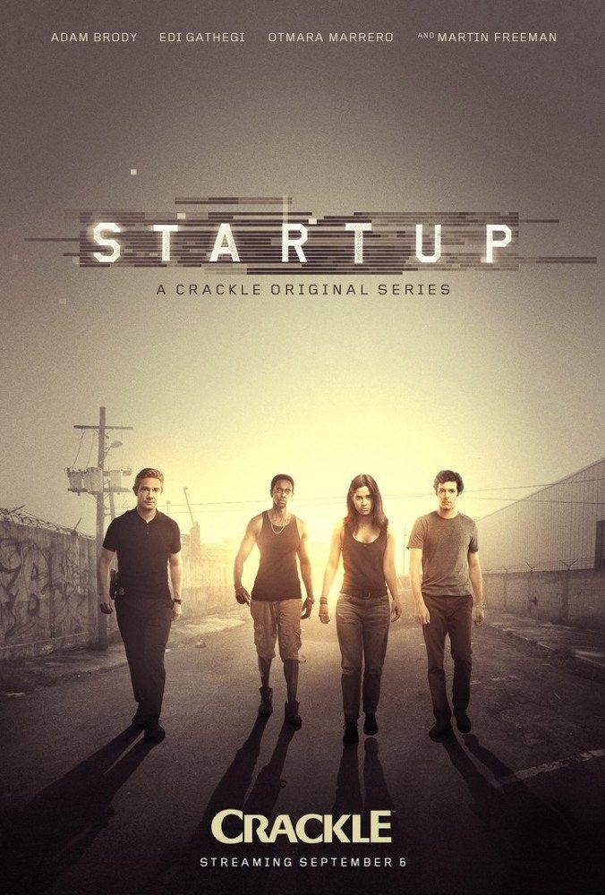 Стартап - StartUp