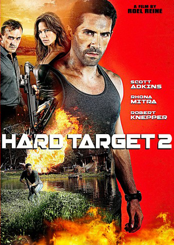 Трудная мишень 2: Дополнительные материалы - Hard Target 2- Bonuces