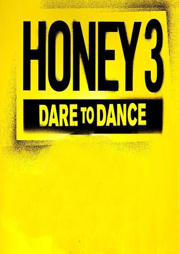 Лапочка 3: Дополнительные материалы - Honey 3- Dare to Dance- Bonuces