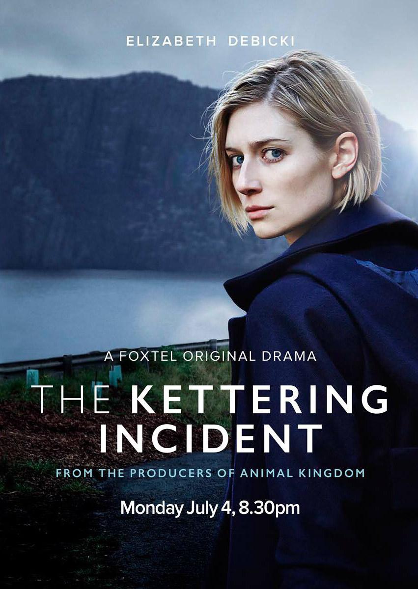 Случай в Кеттеринге - The Kettering Incident
