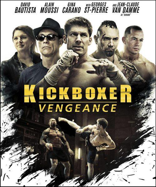 Кикбоксер - Kickboxer
