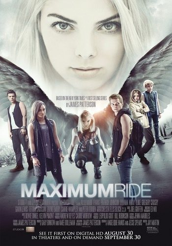 Максимум Райд - Maximum Ride