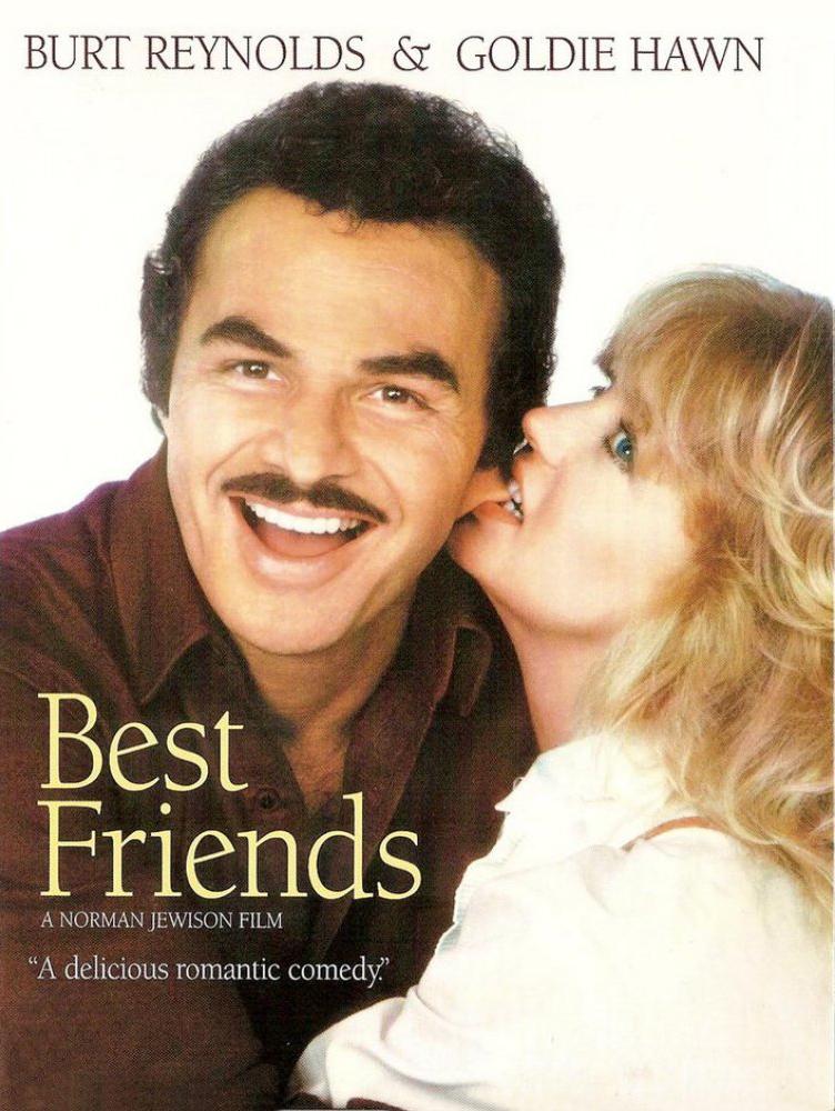 Лучшие друзья - Best Friends