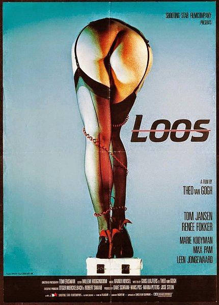Ложный - Loos