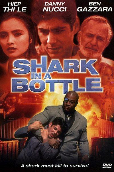 ����� � ������� - Shark in a Bottle