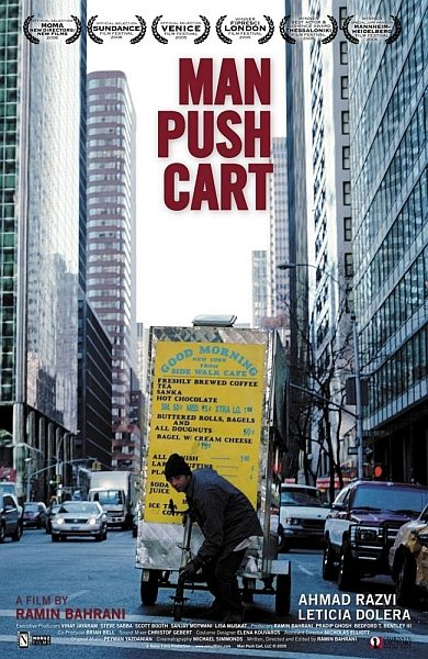 Человек с тележкой - Man Push Cart