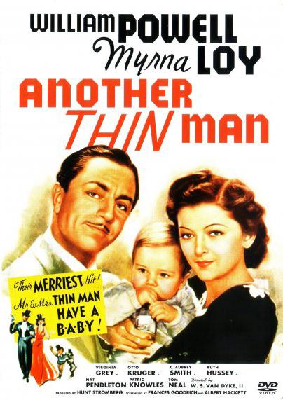 Другой тонкий человек - Another Thin Man