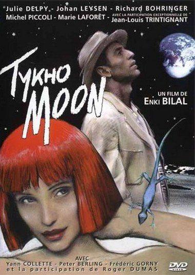 Тико Мун - Tykho Moon