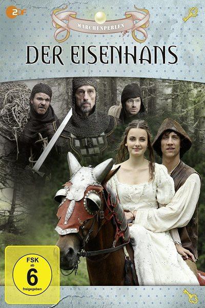 Железный Ганс - Der Eisenhans