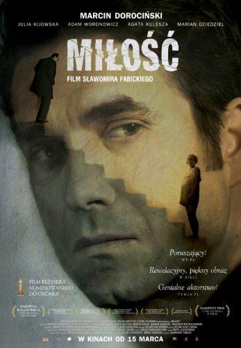 Любить - Milosc