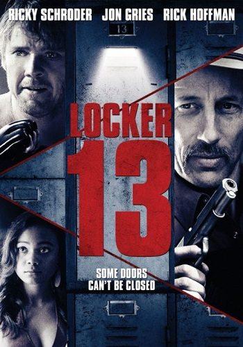 13-й шкаф - Locker 13