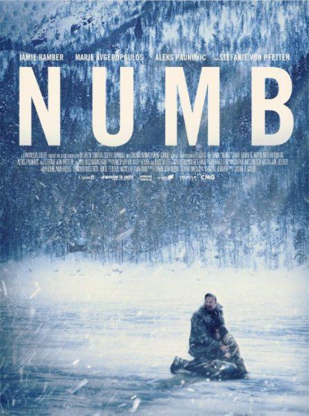 Оцепенелый - Numb