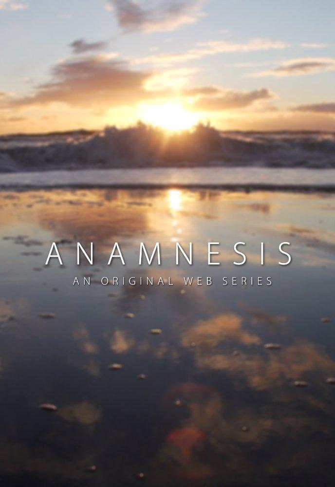 Воспоминание - Anamnesis