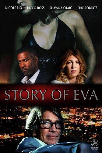 История Евы - Story of Eva