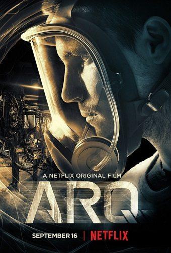 Арка - ARQ