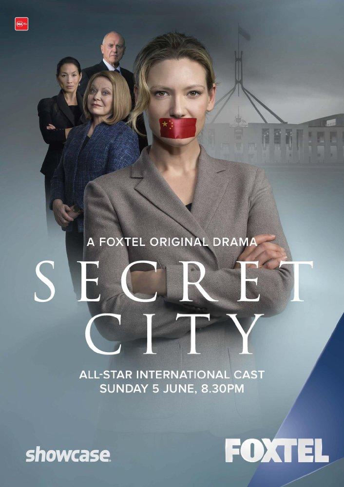 Тайный город - Secret City