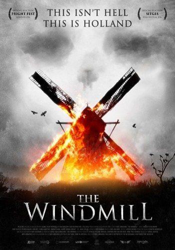 Резня на мельнице - The Windmill Massacre