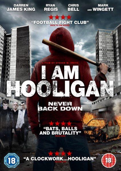 Я хулиган - I Am Hooligan