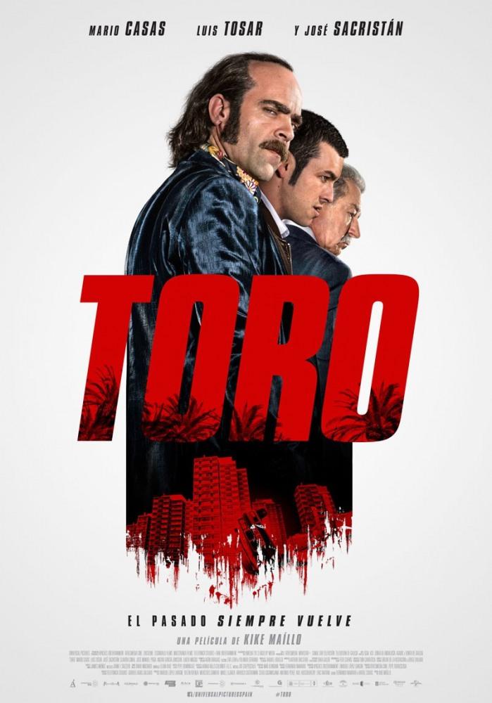 Торо - Toro