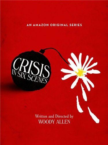 ������ � ����� ������ - Crisis in Six Scenes