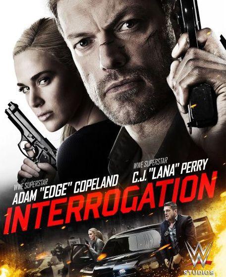 ������ - Interrogation