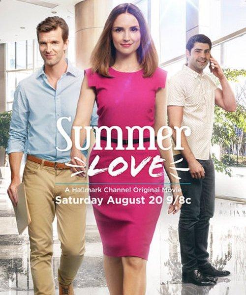 Летняя любовь - Summer Love