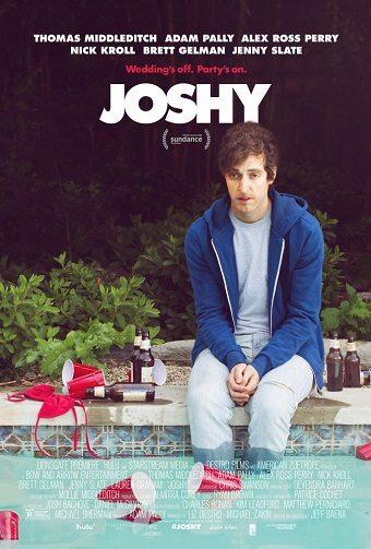 Джоши - Joshy