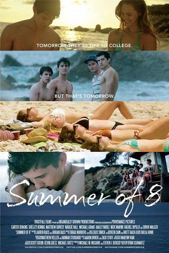 Лето на восьмерых - Summer of 8