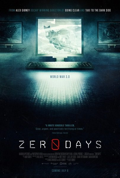 Уязвимость нулевых дней - Zero Days