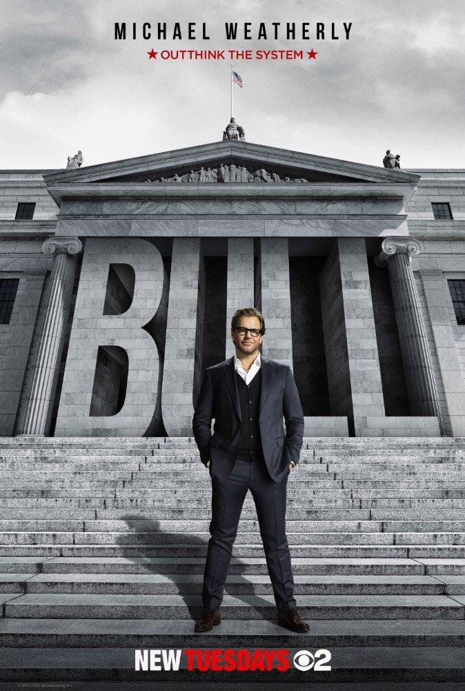 Булл - Bull