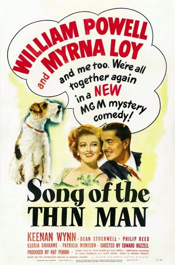 ����� ������� �������� - Song of the Thin Man