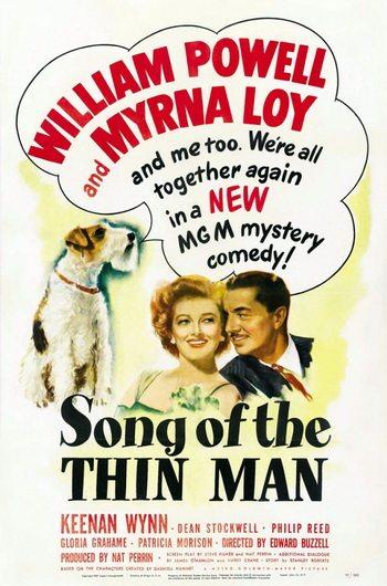 Песня тонкого человека - Song of the Thin Man