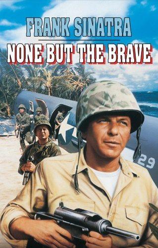 Только отважные - None But the Brave